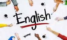 مطلوب فرصة عمل تدريسي حائز على شهادة البكالوريس