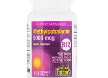 فيتامين B12 القابله للمضغ ، ميثيل كوبالامين التركيبه العضويه الطبيعيه النهائية الاكثر نشاط في الدم