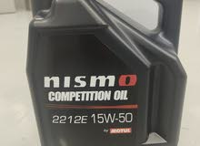 Nismo competition 15w50 engine oil