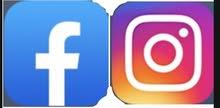 ادارة حسابات سوشل ميديا