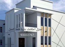 بناء المنازل والفلل
