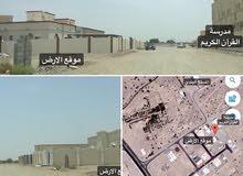 ارض سكنية جعلان بوحسن السيح الشرقي قريب المسلخ