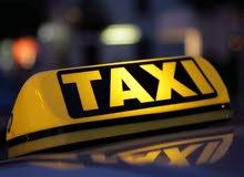 تاكسي ركوبة خاصة لتوصيل