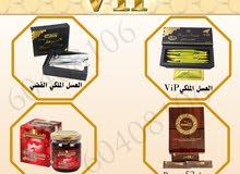 العسل الماليزي الملكي الاصلي+ العسل التركي (الابيميديوم)