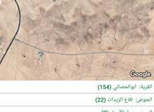 ارض للبيع طريق المطار بجانب مصنع البدوره مساحه 10 دونم