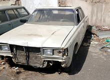 شراء السيارات القديمة والواقفة من لدية يرسل صورها بالوتس 772080805
