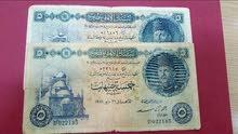 5 جنيهات الملك فاروق 1951م