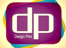 ديزاين برنت موقع الكتروني يقدم عمليات الطباعة والتصميم للافراد والمؤسسات والشركات