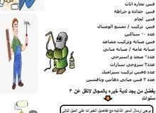 مطلوب فورا لمجموعه شركات بمصر والسعودية تعمل  فى المجال الهندسى والمصاعد