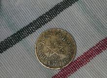 قطعتان من نقود مغربية قديمة و نادرة من فئة 2 فرنك فرنسي و 10  فرنك فرنسي