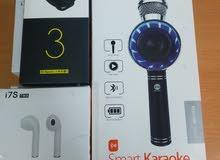3 items SAR 250 brand new 3 عناصر ل 250 سعر كل العلامة التجارية الجديدة