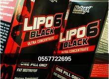 حارق الدهون الشهيرة ليبو 6 بلاك lipo