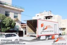 أفضل شركة نقل أثاث في الأردن (البعد الثالث لنقل الأثاث)
