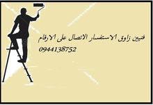 اسطى ليبى زواق www.nashnoush.webs.com