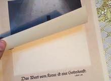 شهادة مسيحية ألماني قديم