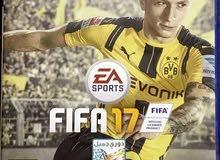 FIFA 17 للبدل