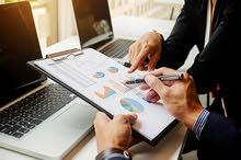 مع منظومة الحسابات المالية تقارير أسهل وأبسط وأسرع في الحصول على المعلومات ..