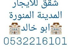 sqm Unfurnished apartment for rent in Al Madinah
