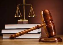 مجموعة التكامل القانونية