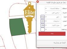قطعه ارض للبيع في الاردن - عمان - ناعور بمساحه 1118متر