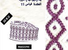 كمه عمانيه خياطة العقدة