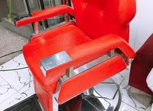 كرسي حلاقه لبيع