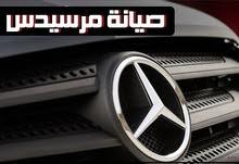 """""""أي خدمة"""" فني متخصص في صيانة سيارات مرسيدس يجيك لعندك - خبرة أكثر من 10 سنوات"""