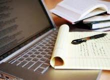 طباعة الأبحاث - الكتب - الأوراق - الملفات - عربي - إنجليزي - خط اليد