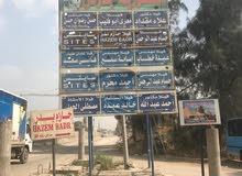 فرصة لراغبي الاستثمار والتطوير العقاري أرض للبيع 3000م في قلب الهرم