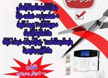 جهاز انذار ضد السرقة لاسلكي للحماية من السرقة