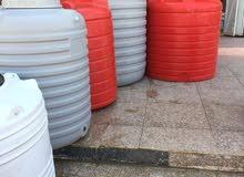 لبيع وتصليح خزانات البلاستيك جميع الانواع بأنسب الاسعار