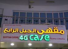 نشاط مقهى للبيع في المعبيله الجنوبية على مدخل محطة نفط عمان...