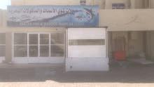 محل بيع وشوي الاسماك