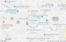 الياسمين اشارة الارسال شارع القدس