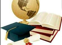 مدرس خبرة بالمناهج القطرية لتدريس المواد الأدبية (عربي وتاريخ وجغرافيا وشرعية)