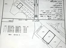اعلان  بيع ارض