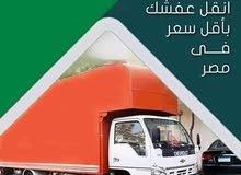 شركة الإبتكار لنقل العفش جميع محافظات مصر