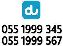 055 1999 345, 055 1999 567. du prepaid fancy numbers for sale.