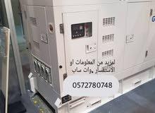مولد كهرباء ايسوزو 15 كيلو ب5800 ياباني