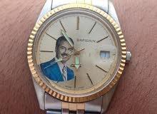 Special RAFIDAIN President Saddam Hussein Iraq Watch