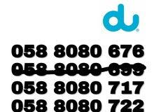 Du prepaid numbers.