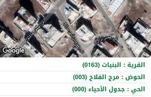 قطعة مميزة البنيات وبسعر مغري بالقرب من مسجد النور