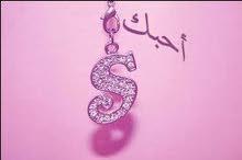 كامري ي....الرياض