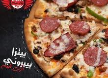 مطلوب شاب اللعمل في مطعم بمنطة ابو نصير