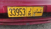 أرقام سيارة للبيع