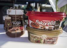 وكيل شوكولاتة nuga في ليبيا