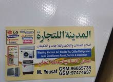 I know AC fitting and ac service and washing machine etc أنا أعرف تكييف وخدمة ال