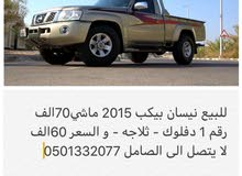 Used 2015 Pickup for sale