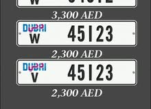 W 45123 للبيع رقم سياره دبي