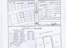 صناعية رخيصة في صلالة مقشن ب 4500 فقط